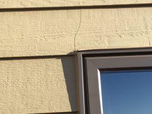 cement board siding Associated Siding Omaha
